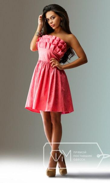 розовое платье Фабрика Моды