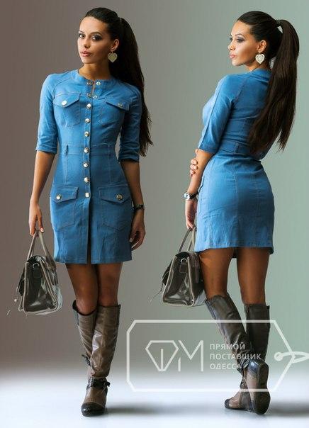 джинсовое платье Фабрика Моды