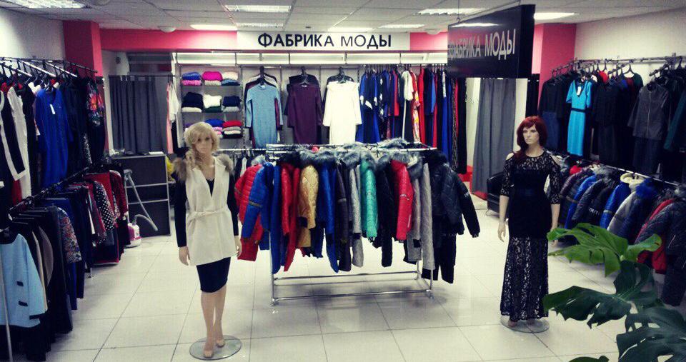 Магазин женской одежды Фабрика Моды