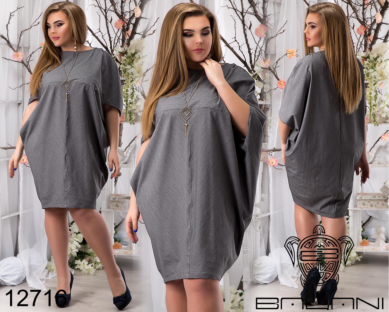 Платье-мешок
