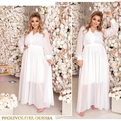 Платье в пол Odessa 46377