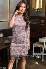 Платье Fason 14936